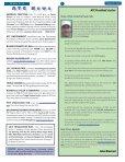Winter 2013 - Wordpress Wordpress - Page 2