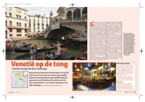 Culinaire strooptocht door Cannaregio - REIZEN Magazine