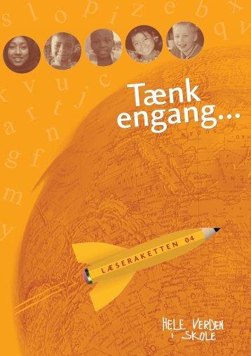 LæseRaketten 2004 - Hele Verden i Skole