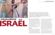 Indrukwekkend Israël - Claudia Coenen