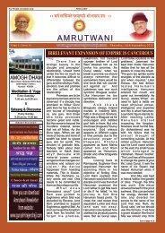 Amrutvani September 2011 f - Spiritual Guru Shri Rajendraji