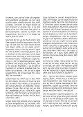 Den Lille Grønne - Borks - Page 6