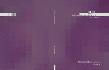 Justice and Law Legal Journal