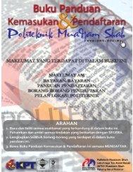 Muat turun Buku Panduan Pendaftaran Sesi Disember 2012
