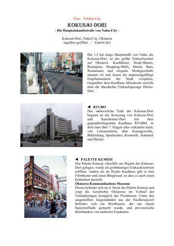 die Haupteinkaufsstrasse von - Ryukyu Kobudo Tesshinkan