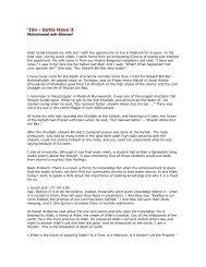 Ilm - Gotta have it.pdf - Hoor al-Ayn