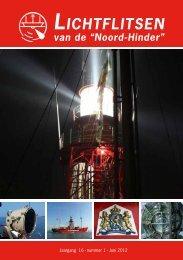 LICHTFLITSEN - Lichtschip 12 NOORD HINDER
