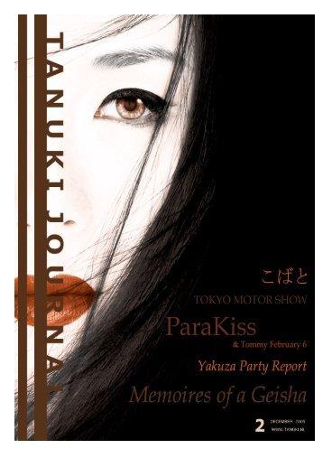2 (December '05) - Tanuki