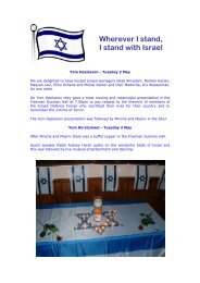 Wherever I stand, I stand with Israel