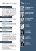 Nyt fra formanden - Foreningen af Erhvervskvinder - Page 6
