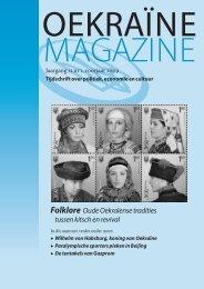 Folklore. Oekraïens-Europese cultuur tussen kitsch en revival