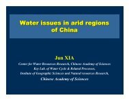 Water issues in arid regions of China - NEESPI