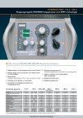 Rehm catalogus 2012-2013 - Van Kampen - Page 7