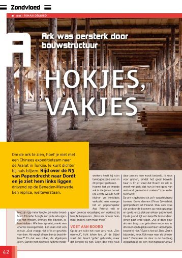A Ark was oersterk door bouwstructuur - Weet Magazine