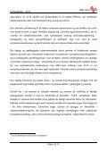Udbudspolitik 2010 - AMU-Vest - Page 7