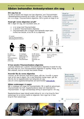 Tilsynsenheden i Beskæftigelsesministeriet - Ankestyrelsen