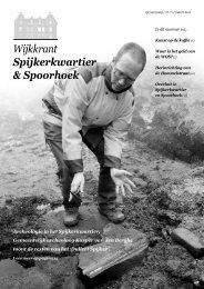 nummer 1 van 2011 - Spijkerkwartier/Spoorhoek