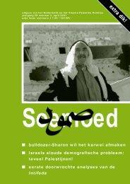 download soemoed 29/2 als pdf - Nederlands Palestina Komitee