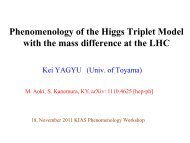 Phenomenology of the Higgs Triplet Model with the mass ... - KIAS