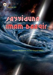 029 Imam Baaqir.pdf