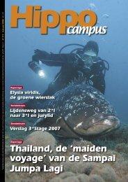 Hippocampus nr. 217 (februari 2008) - volledige uitgave