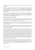 udbud af lægemidler 2013 - Amgros - Page 5