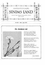 SINIMS LAND 1 f~