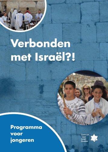 het jongerenprogramma - Centrum voor Israel Studies