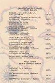 Itallap - Getränkekarte - Drinks - Page 2