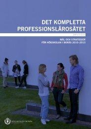 Mål och strategier för Högskolan i Borås 2010 - 2013