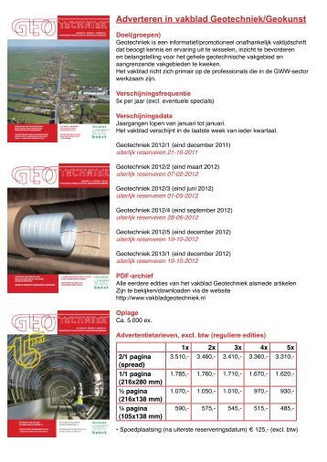 Adverteren in vakblad Geotechniek/Geokunst