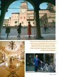 RE0405 Ferrara - Page 4