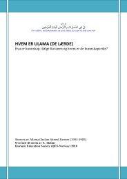 HVEM ER ULAMA (DE LÆRDE) - Quranic Education Society