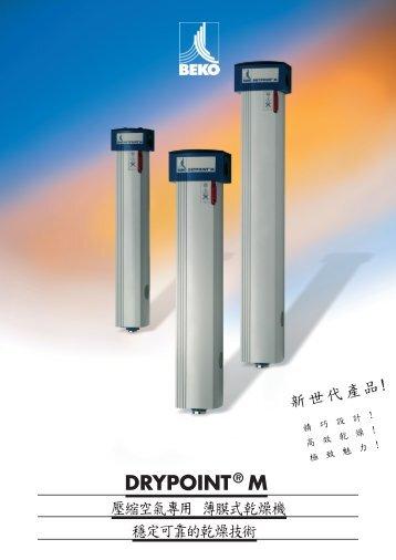 DRYPOINT ® M - BEKO Technologies Gmbh