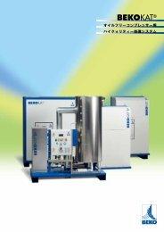 +1: +5: +2: +3 - BEKO Technologies Gmbh