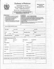 Download the form - Embassy of Pakistan, Oslo