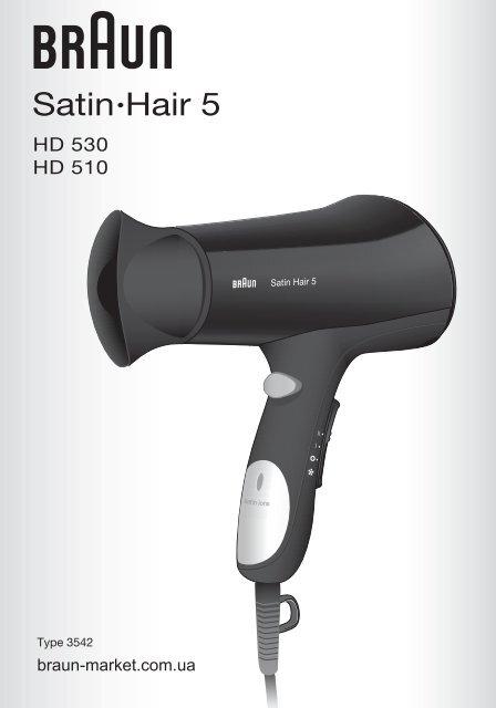 Инструкция на Braun hd 530 6478f61d7387