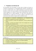 S-faktor evalueringsrapporten Struer Kommune - Page 7