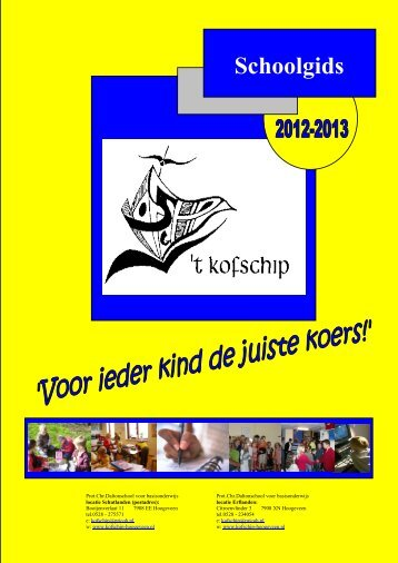 Schoolgids - PricoH