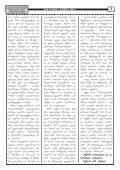 aTonuri `Rirs arsis~ xati saqarTveloSi CamobrZanda - Dinastia ... - Page 3