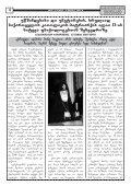 aTonuri `Rirs arsis~ xati saqarTveloSi CamobrZanda - Dinastia ... - Page 4