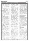 aTonuri `Rirs arsis~ xati saqarTveloSi CamobrZanda - Dinastia ... - Page 7