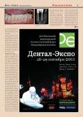 PDF 4 MB - Consilium Medicum - Page 3
