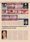 PDF 4 MB - Consilium Medicum - Page 4