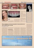 PDF 4 MB - Consilium Medicum - Page 6