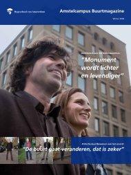 Monument wordt lichter en levendiger - Amstelcampus - Hogeschool ...