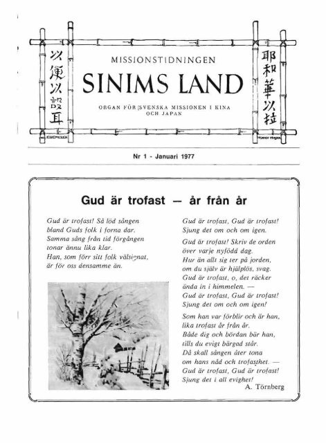 SINIMS LAND