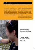 Uanga timigalu , Mig og min krop - paarisa - Page 7