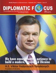 Suplements of Ukrain.pdf