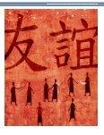 CHINA: OPORTuNIDADES E DESAfIOS - Page 5
